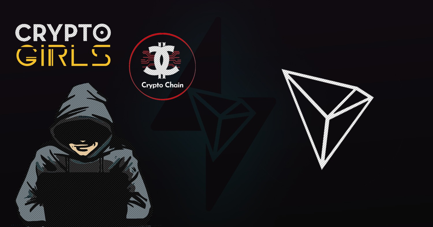 Tron Community Support