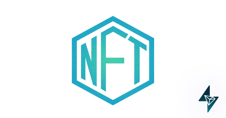 Justin Sun: JUST NFT Fund Establishment